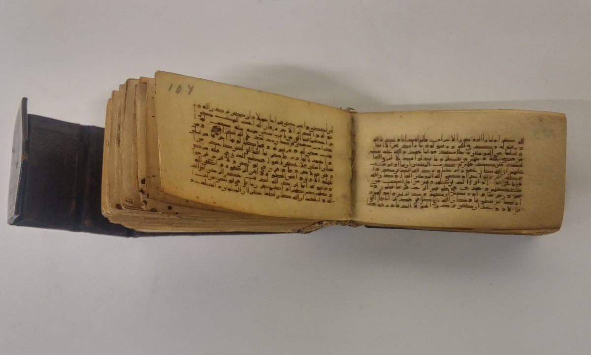 2,500 rare texts from Islamic world to go online for free   Manuscripts and letters   The Guardian