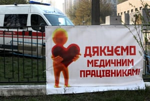 A placard on the fence of an ambulance station in Kyiv, Ukraine