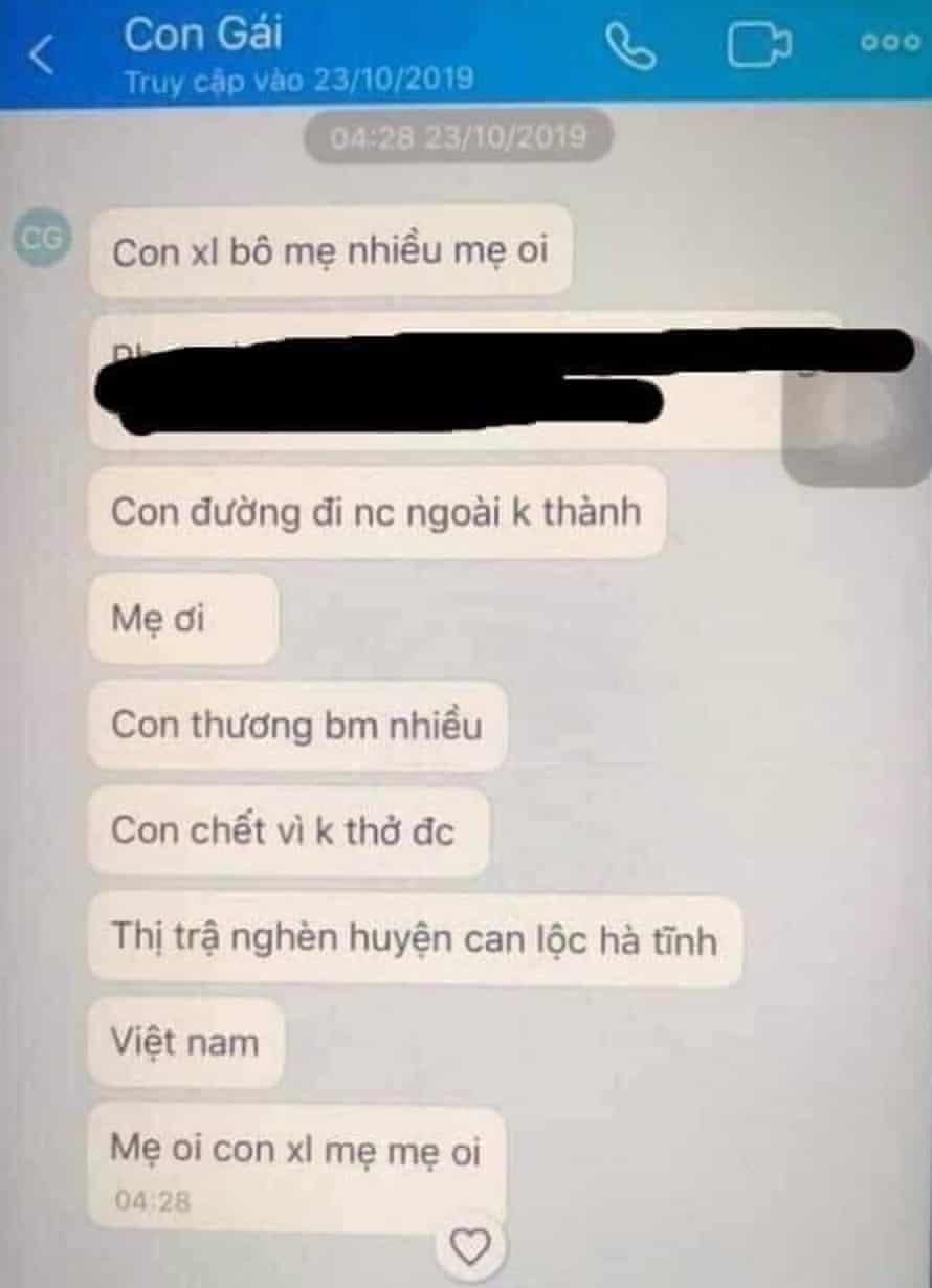 A screenshot of Pham's last text