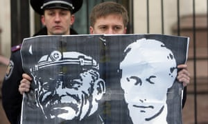 A Ukrainian nationalist.