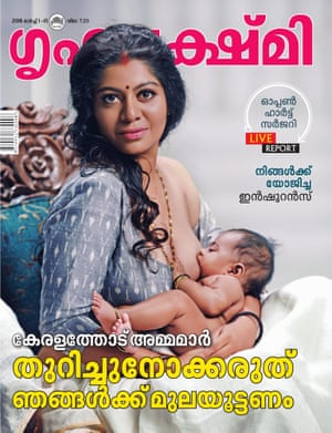 Grihalakshmi … accusations of sensationalism.