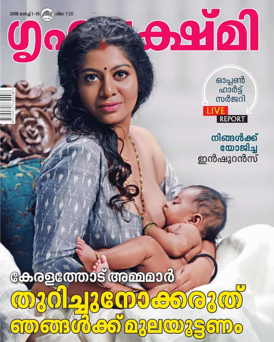 March issue of Grihalakshmi magazine.