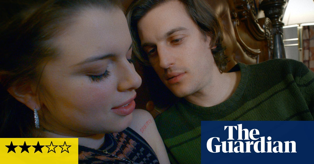Pvt Chat review – refreshingly grownup take on virtual sex