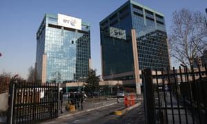 BT headquarters in Milan.