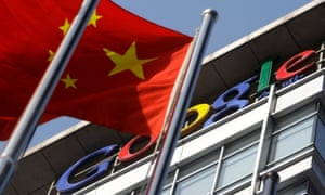 A close up of the chinese flag flying outside a google office building in beijing china