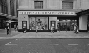 The Kensington branch of British Home Stores in London, 1978.