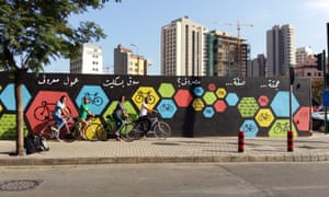 Mural with bikesbechara el-khoury st 2016