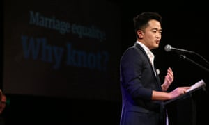 Benjamin Law at the Guardian Live Australian Marriage Equality event