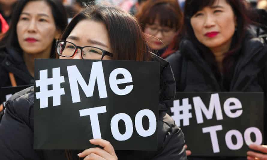 South Korean women demonstrate in Seoul.