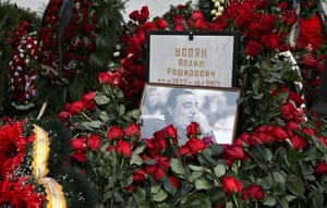 The grave of crime boss Aslan Usoyan at Khovanskoye cemetery in Moscow