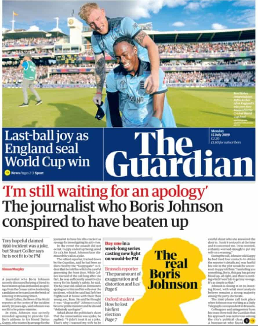 Guardian front page 15 July