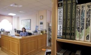 books by Ukrainian poet Taras Shevchenko at the Library of Ukrainian Literature.