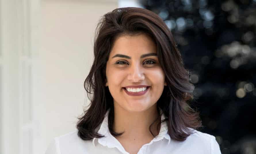 The Saudi women's rights activist Loujain al-Hathloul.