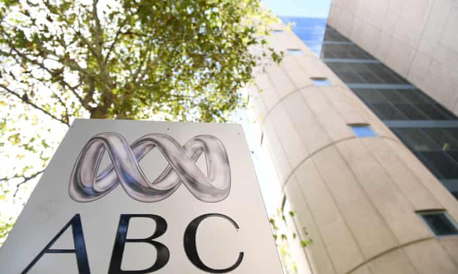 ABC building in Sydney