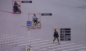 SenseTime surveillance software showing details about people and their vehicles at the company's HQ in Beijing