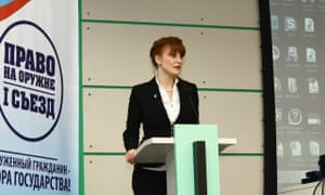 Maria Butina in 2012. She has been charged with working to infiltrate the National Rifle Association (NRA) and influence US politics.
