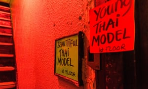 Sex worker's advert