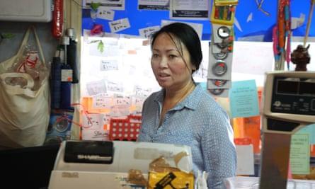 Carina Hoang as Iris