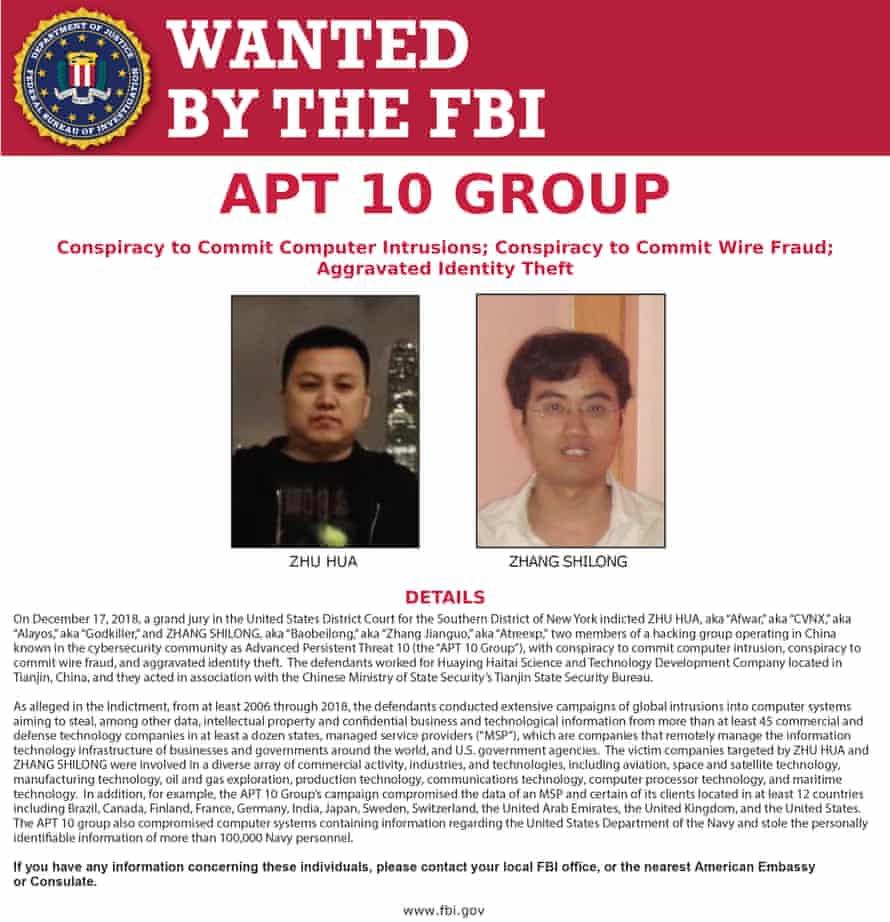 FBI wanted poster.