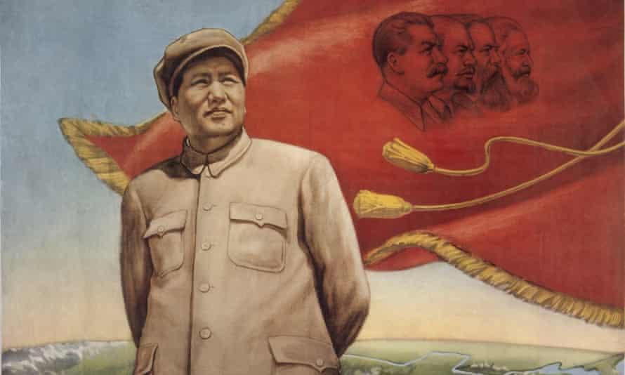 A 1952 poster of Mao Zedong