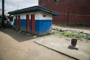 The latrines outside the clinic