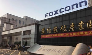 The Foxconn factory producing Amazon Echo smartspeakers and Kindles in Hengyang.