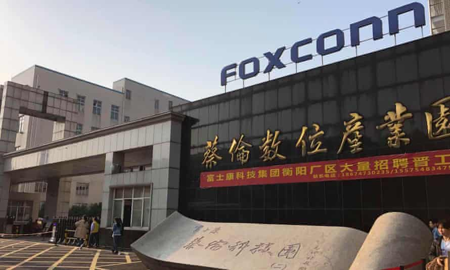 Foxconn factory in Hengyang, China