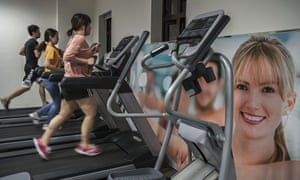 Treadmills in a company gym at Ox Horn campus