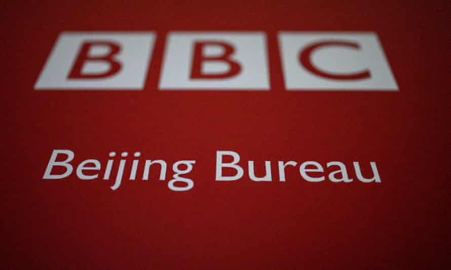 China's attacks on the BBC are part of a pattern of information warfare, an Australian thinktank found.
