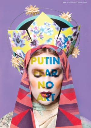 Layla Sailor's Putin Fear No Art (2012), part of Free the Pussy! at Summerhall, Edinburgh