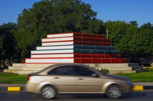 Nizwa, Sultanate of Oman. A giant stack of books on a roundabout