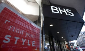 The BHS store in Oxford Street, London.