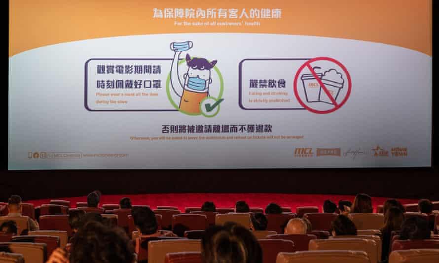 a cinema in hong kong