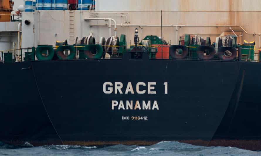 Iranian-owned tanker Grace 1
