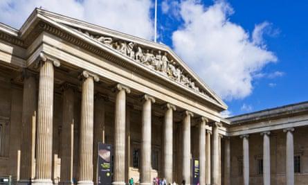 The British Museum's exterior