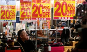 Japan has suffered two lost decades, with deflation a major problem.