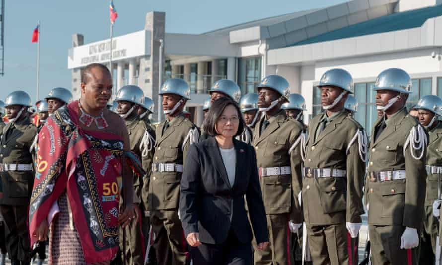 King Mswati III with Taiwan's president