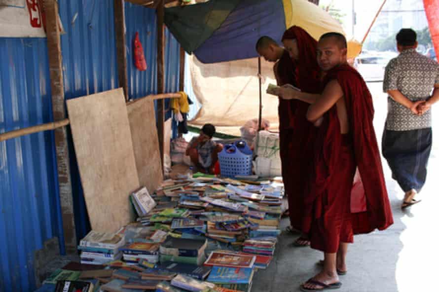 Pansodan Books