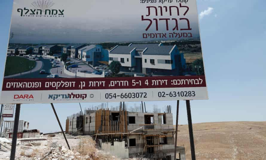 A construction site in the Israeli settlement of Maale Adumim, east of Jerusalem.