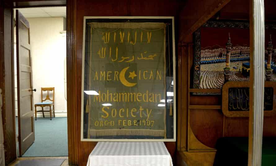 Brooklyn's historic Lipka Tatar mosque.