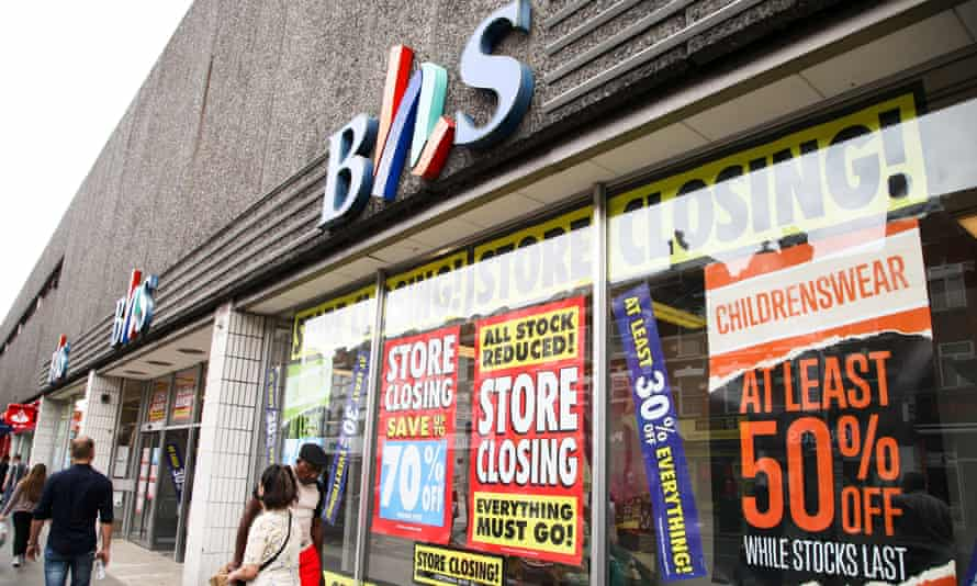 A BHS brand in Wood Green, north London