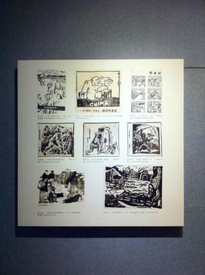 Newspaper cartoons published in 1938, Hubei Museum of Art, Wuchang.