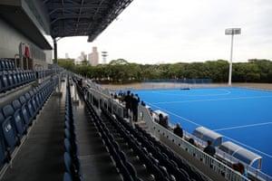 The Oi Hockey Stadium