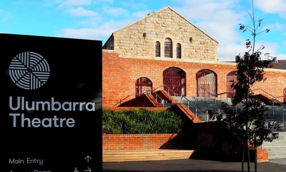 Ulumbarra Theatre in Bendigo, Victoria.