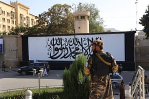 The US embassy walls painted with the Taliban flag
