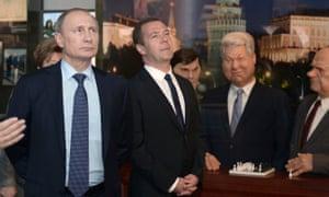 Putin and Medvedev at the Boris Yeltsin museum