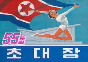 A invitation to the 55th anniversary celebrations of the founding of North Korea