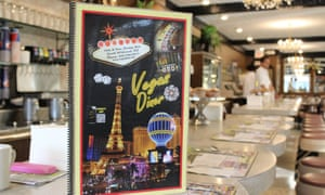 Vegas Diner, Wildwood, New Jersey