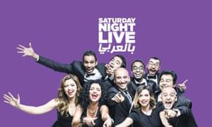 Saturday Night Live Arabia.