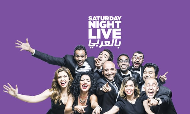 Egypt bans SNL Arabia over 'sexual phrases and insinuations'   Egypt   The Guardian
